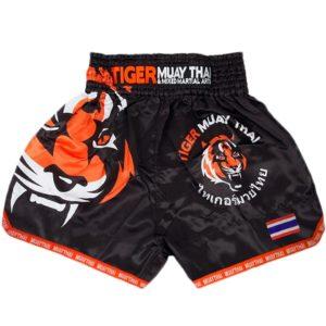 Short respirant de MMA Accessoires boxe Short de boxe a7796c561c033735a2eb6c: Noir